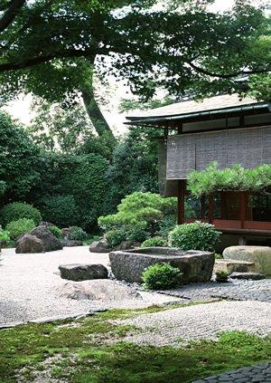Nihon Teien …Japanese garden…